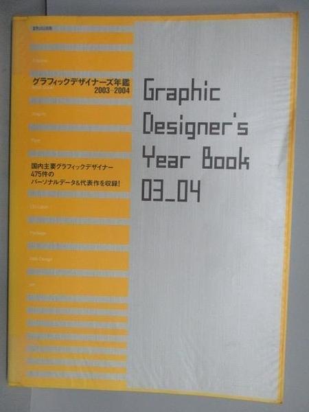【書寶二手書T3/設計_PMA】Graphic Designer s Year Book 03_04