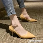 單鞋女新款夏季時尚尖頭淺口網紅超燙高跟鞋女細跟百搭女鞋子 時尚芭莎