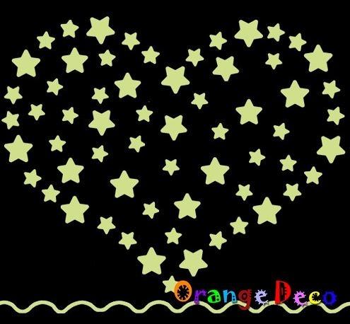 壁貼【橘果設計】夜光星星 DIY組合壁貼 牆貼 壁紙 壁貼 室內設計 裝潢 壁貼