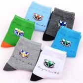 兒童襪子純棉童襪
