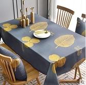 歐式高級感TPU桌布防水防油免洗長方形家用奢華高檔餐桌臺布布藝 NMS名購新品