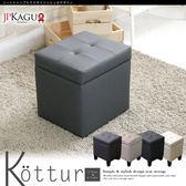 JP Kagu 日式貓抓皮化妝椅沙發椅收納椅-附實木椅腳(四色)鐵灰