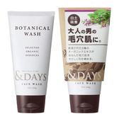 【即期特賣】石澤研究所 -&Days緊緻保溼洗面乳(男士專用) 100g