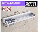太空鋁廚具用品免打孔廚房收納置物架DL14206『黑色妹妹』