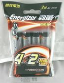 Energizer 勁量鹼性3號(4+2)入 【(4+2)入/組合包】