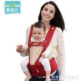 嬰兒背帶嬰兒背帶前抱式寶寶腰凳單四季通用多功能抱娃神器夏季兒童坐輕便 科炫數位
