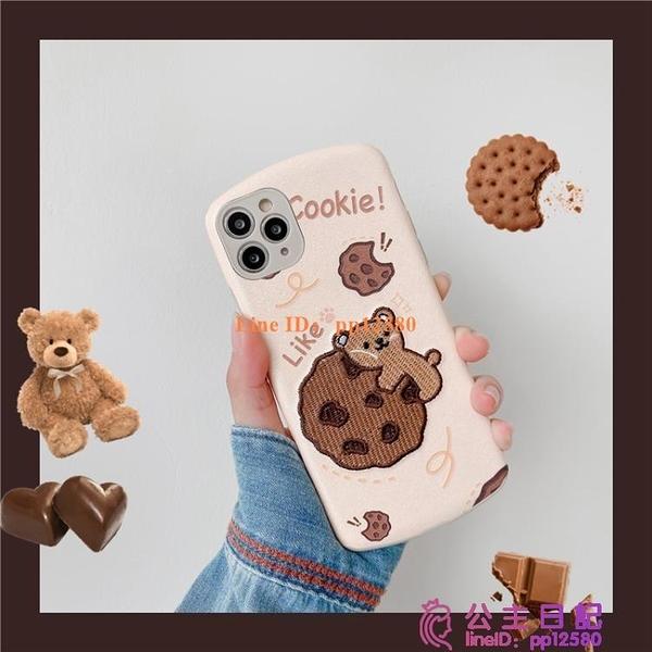 iPhone殼全包攝像頭保護套刺繡餅干小熊蘋果手機殼可愛卡通個性創意【公主日記】