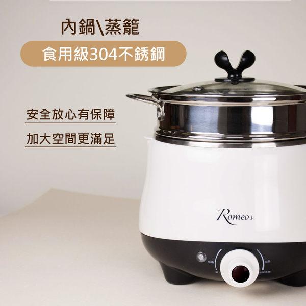 【Romeo L.微繫廚房】多功能料理鍋 LF-35