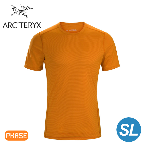 【ARC TERYX 始祖鳥 男 Phase SL 輕量內層短袖圓領衫《信號橘》】16256/超輕薄/透氣快乾