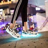 髪光鞋七彩燈女夜光鞋男充電學生板鞋鬼步舞情侶街舞鞋帶燈鞋 ys2384『時尚玩家』