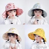兒童遮陽帽 兒童帽子夏季薄款大帽檐防曬遮陽帽寶寶空頂時尚女童公主太陽帽潮