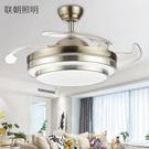 簡約隱形led風扇燈 變頻吊扇燈風扇吊燈客廳臥室餐廳吸頂吊燈 全館新品85折 YTL
