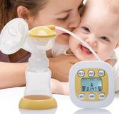 吸奶器電動吸力大靜音自動催乳擠奶抽奶拔無痛產後非手動 朵拉朵衣櫥
