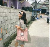 韓製粉色帆布包可愛學生購物袋單肩包軟妹笑臉包【免運】