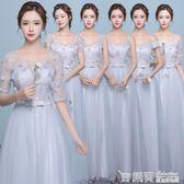 伴娘服長款2017冬季新款姐妹團伴娘禮服結婚小禮服長袖年會長裙女