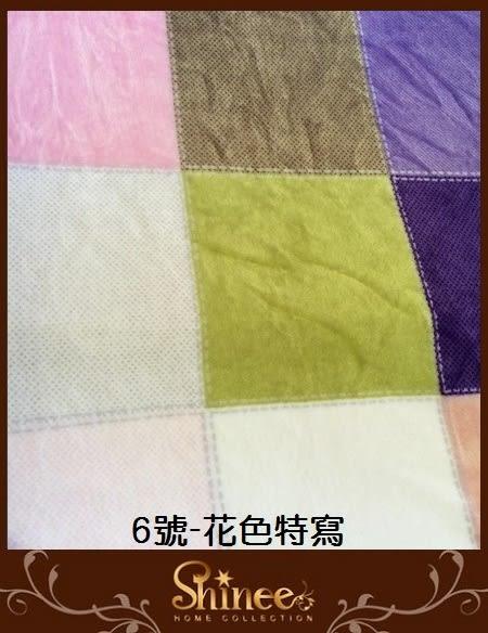 原價590↘SHINEE 10款 特級法蘭絨四季毯-(6號) 1入---一年四季皆可使用 冷氣毯 涼被
