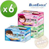 【醫碩科技】藍鷹牌NP-13S*6台灣製平面兒童用防塵口罩/平面口罩 絕佳包覆 藍綠粉 50片*6盒免運費