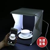 小型攝影棚拍照攝影燈箱22CM LED柔光燈便攜式折疊led拍攝臺迷你 娜娜小屋