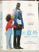 影音專賣店-P05-062-正版DVD*電影【最美麗的意外】-逆轉人生-歐馬希*哈利波特系列-克蕾曼絲波西