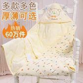 滿月抱被嬰兒毛毯秋冬包布加厚防風夏季兩用寶貝生嬰兒棉透氣單包 早秋最低價