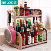 廚房置物架調味架收納落地儲物架刀架雙層架調料用品用具架【蘇荷精品女裝】