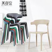 北歐椅子靠背凳子塑料餐椅成人現代簡約懶人創意休閒家用餐廳桌椅【全館免運可批發】