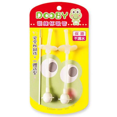 大眼蛙 DOOBY-訓練杯補充吸管(2入)(適用吸管練習杯)