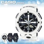 CASIO 卡西歐 手錶專賣店 G-SHOCK GA-500-7A DR 男錶 樹脂錶帶 防震  世界時間 計時器 全自動日曆