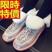 雪靴-羊皮毛一體魚鱗紋水鑽短筒女靴子2色64r49[巴黎精品]
