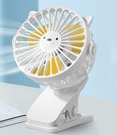 usb小風扇 超靜音隨身便攜式手持辦公室桌上手拿夾式桌面小電風扇【快速出貨八折搶購】