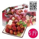 「珍愛」玉荷包具有早熟的優點,果肉細緻,風味好、品質佳。預計5/27(三)出貨