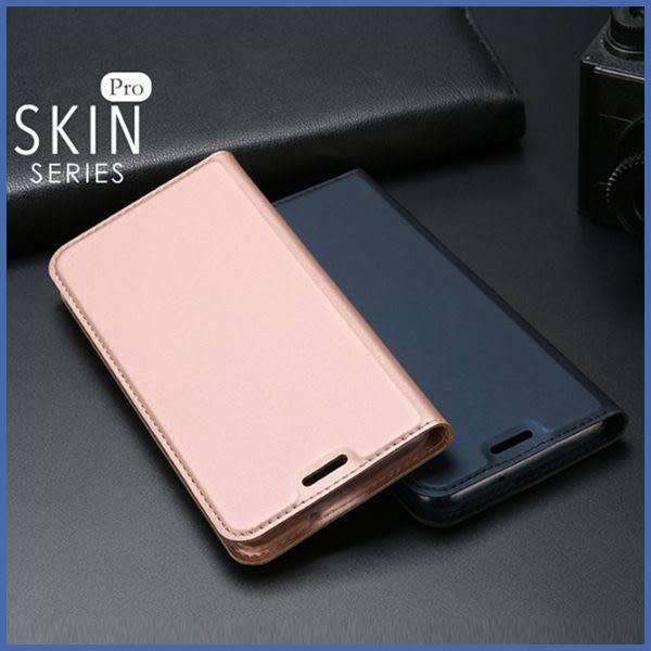 小米Max3 小米8 小米A2 小米Mix2s SKIN Pro 系列皮套 手機皮套 插卡 支架 內軟殼 簡約 皮套