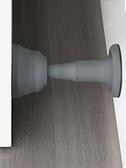門吸免打孔門擋器新款硅膠防撞門碰強磁衛生間神器吸門器靜音家用 青木鋪子