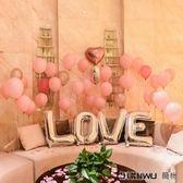 LOVE字母婚房婚禮氣球裝飾生日