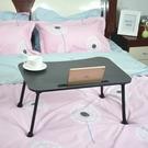 電腦桌 宿舍床上書桌 家用懶人筆記本電腦桌 大學生折疊小桌子 簡約經濟型桌子60*40*29cm