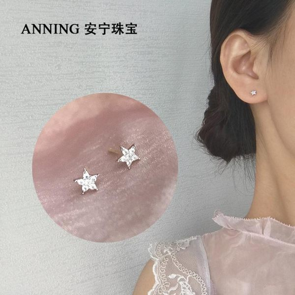 耳釘女氣質韓國個性簡約百搭小星星耳墜超仙耳環網紅ins純銀耳飾 英雄聯盟