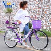 輕便代步自行車成年女式22/24/26寸城市通勤復古單車淑女學生車男ATF LOLITA