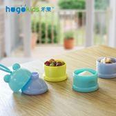 寶寶三層裝奶粉盒便攜外出迷你小號分裝盒奶粉格嬰兒零食分隔盒子「寶貝小鎮」