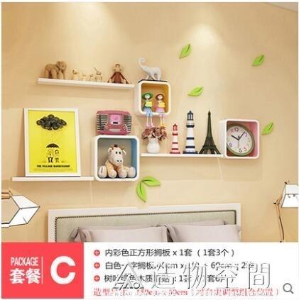 牆上置物架免打孔壁掛牆面創意格子電視背景牆裝飾架客廳牆壁隔板 NMS名購居家