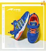 兒童運動鞋 童鞋 網面 透氣 運動鞋
