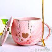 創意貓爪杯可愛陶瓷水杯帶蓋勺情侶馬克杯女男學生家用咖啡杯子  快意購物網