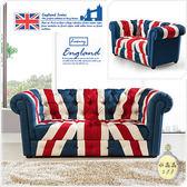 【水晶晶家具/傢俱首選】布朗英國旗180cm三人拉扣平織布沙發 JF8181-1