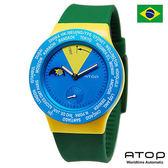 ATOP 世界時區腕錶|24時區國旗系列 - VWA-Brazil 巴西