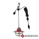 『VENUM旗艦店』【Barebones】Edison Pendant Light垂吊營燈 100流明『紅色』 LIV-266