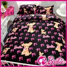 【Barbie】酷迪吉娃娃-雪芙絨加大雙人床包被套四件組《Cutie Chihuahua《經典黑》》