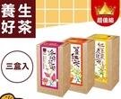 豐滿生技 洛神花茶/薑紅茶/紅薑黃烏龍茶...