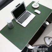 滑鼠墊超大大號桌墊電腦墊鍵盤墊辦公寫字台書桌桌面墊子加厚訂製   韓語空間 YTL