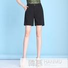 五分褲女寬鬆薄款2021新款夏天高腰外穿大碼休閒棉麻冰絲短褲女夏 夏季新品
