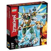 LEGO樂高 旋風忍者系列 70676 勞埃德的鈦機械人 積木 玩具