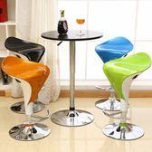 吧檯椅簡約家用歐式天鵝椅酒吧椅前台接待椅吧檯椅可升降高腳凳TW【99狂歡8折購物節】